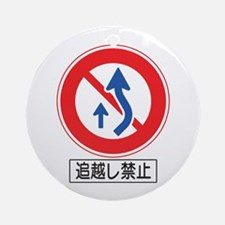 No Overtaking - Japan Ornament (Round)