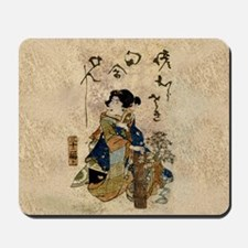 Vintage Japanese Art Woman Mousepad