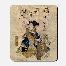 Vintage Japanese Art Woman Mousepad