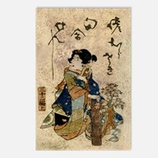 Vintage Japanese Art Woman Postcards (Package of 8