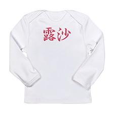 Rosa__________035r Long Sleeve Infant T-Shirt