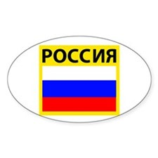 RUSSIA Oval Decal