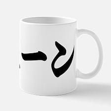 Shane_________069s Mug