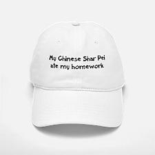 Chinese Shar Pei ate my homew Baseball Baseball Cap