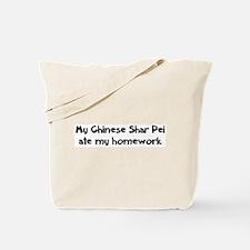 Chinese Shar Pei ate my homew Tote Bag