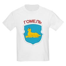 Homyel Kids T-Shirt