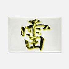 Thunder in Pure Kanji Yellow Rectangle Magnet