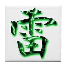 Thunder in Pure Kanji Green E Tile Coaster