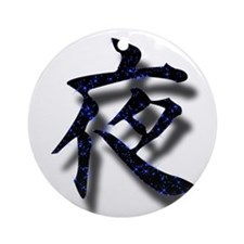 Night in Pure Kanji Blue-Star Ornament (Round)