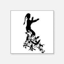 scissor - yimwingtsun Sticker