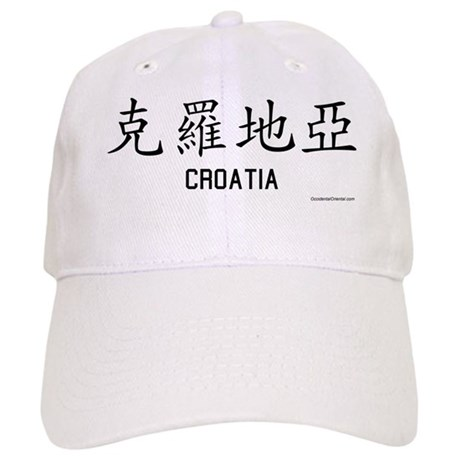 Croatia in Chinese Cap