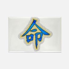 Life in Pure Kanji Blue-Yello Rectangle Magnet