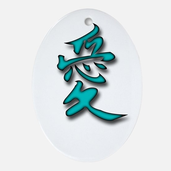 Love in Pure Kanji Light Blue Oval Ornament