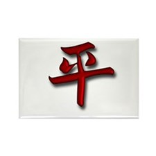 Peace in Pure Kanji Red Editi Rectangle Magnet