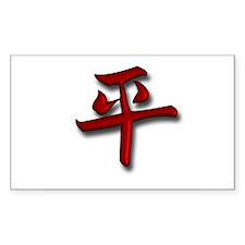 Peace in Pure Kanji Red Editi Sticker (Rectangular