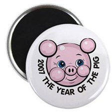 2007 Year of the Pig Magnet
