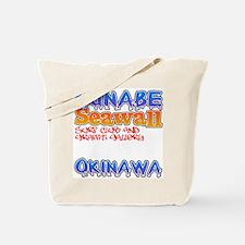 Sunabe Seawall Tote Bag