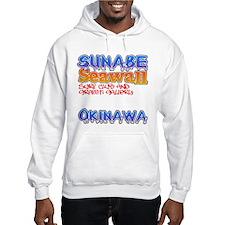Sunabe Seawall Hoodie