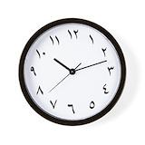 Arabic Wall Clocks