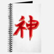 Spirit in Pure Kanji Red Edit Journal
