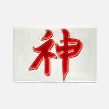 Spirit in Pure Kanji Red Edit Rectangle Magnet