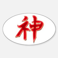 Spirit in Pure Kanji Red Edit Oval Decal