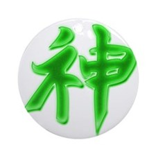 Spirit in Pure Kanji Green Ed Ornament (Round)