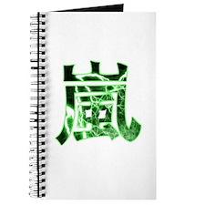 Storm in English/Kanji Green Journal