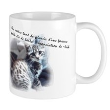 boule petite de fourrure 2-sided Mug