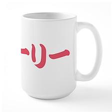 Shirley__________077s Mug