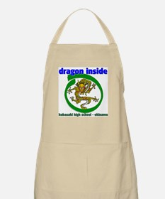 Dragon Inside BBQ Apron
