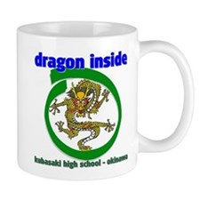 Dragon Inside Mug