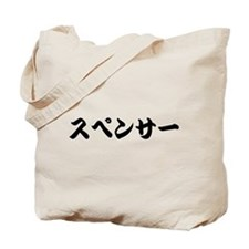 Spencer____________086s Tote Bag