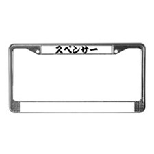 Spencer____________086s License Plate Frame