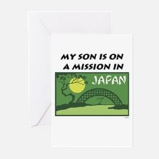 Japan Greeting Cards (Pk of 10)