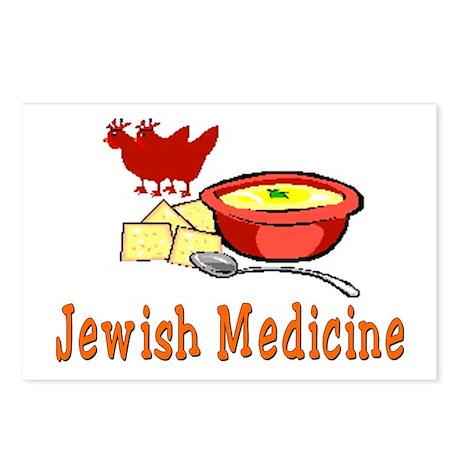 Jewish Medicine Postcards (Package of 8)