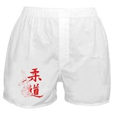Cute Brazilian Boxer Shorts