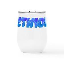 I didnt give you life... Travel Mug