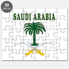 Saudi Arabia Coat Of Arms Designs Puzzle