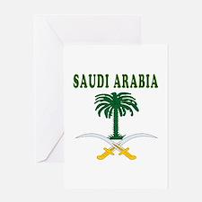 Saudi Arabia Coat Of Arms Designs Greeting Card