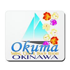 Okuma Sailing Club & Resort Mousepad