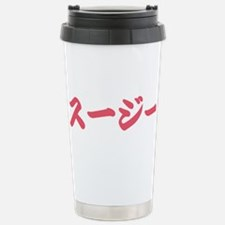 Suzie__________097s Travel Mug