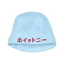 Whitney__________009w baby hat
