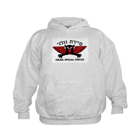 Golani Special Forces Kids Hoodie