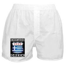 Chicago Greek American Sign Boxer Shorts