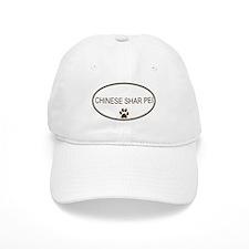 Oval Chinese Shar Pei Baseball Cap