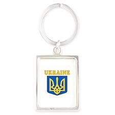 Ukraine Coat Of Arms Designs Portrait Keychain