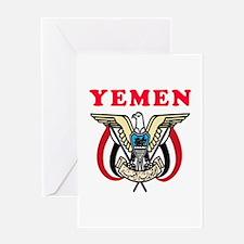 Yemen Coat Of Arms Designs Greeting Card