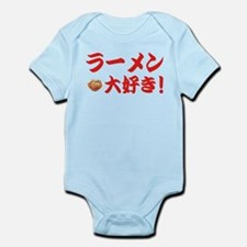 I Love Ramen ! Infant Bodysuit