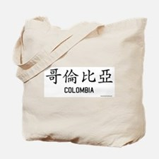 Colombia in Chinese Tote Bag